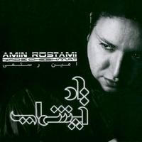 Amin Rostami - 'Neshooni'