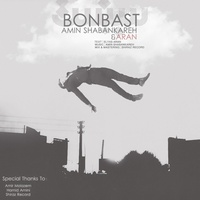 Amin Shabankareh & Aran - 'Bonbast'