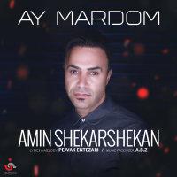 Amin Shekarshekan - 'Ay Mardom'