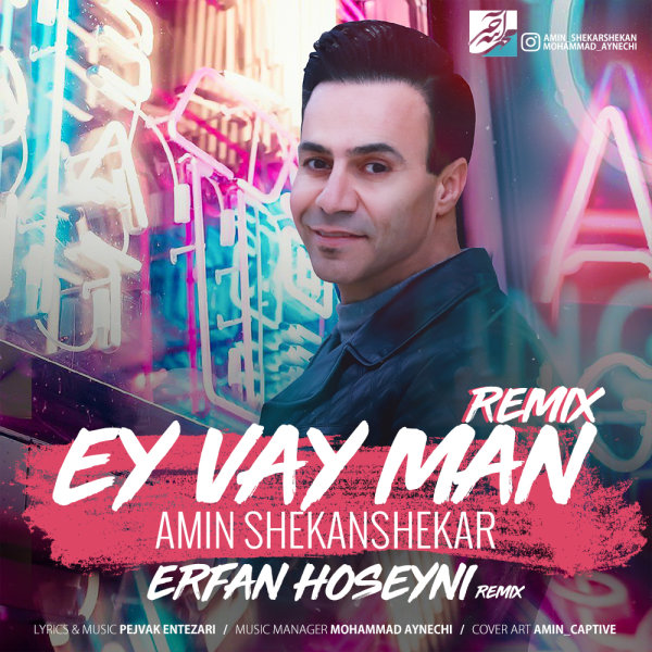 Amin Shekarshekan - 'Ey Vaye Man (Erfan Hoseyni Remix)'