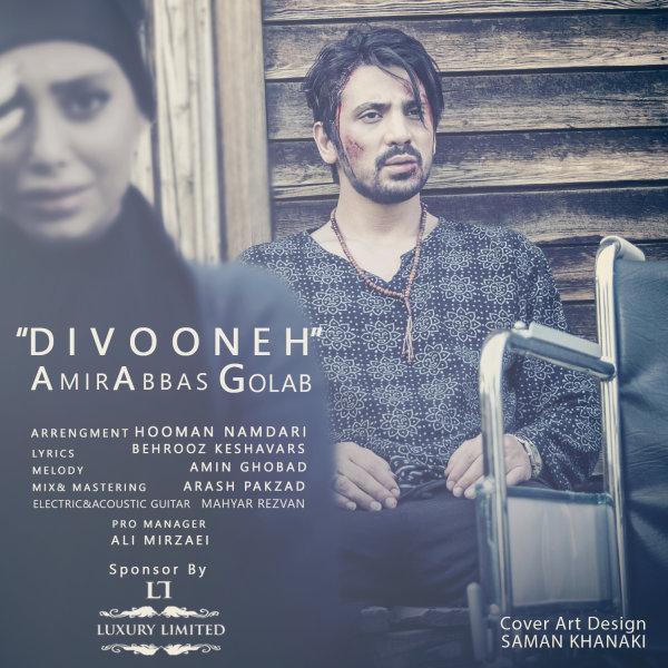 Amirabbas Golab - Divooneh