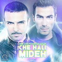 Amiryar & Farhad Jahani - 'Che Hali Mideh'
