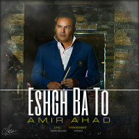 Amir Ahad - 'Eshgh Ba To'