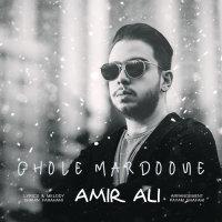 Amir Ali - 'Ghole Mardoone'
