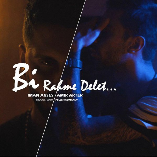 Amir Arter - 'Bi Rahme Delet (Ft Iman Arses)'