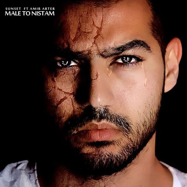 Ali Sunset - 'Male To Nistam (Ft Amir Arter)'