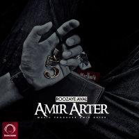 Amir Arter - 'Roozaye Aval'