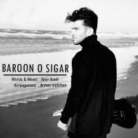 Amir Azadi - 'Baroono Sigar'