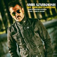 Amir Azarkhosh - 'Age Asheghet Nabodam'