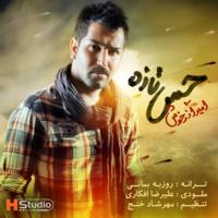 Amir Azarkhosh - 'Hesse Tazeh'