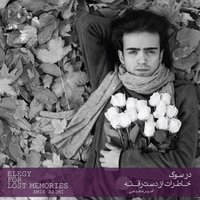 Amir Azimi (Composer) - 'Jahane Khamooshe Ma'