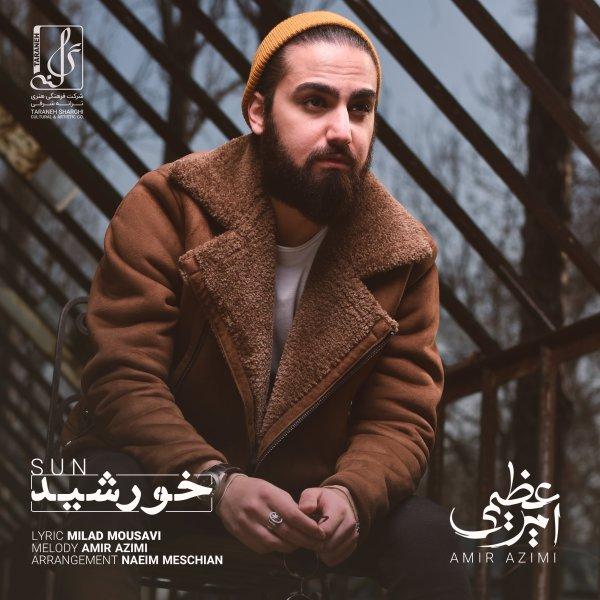 Amir Azimi - Khorshid