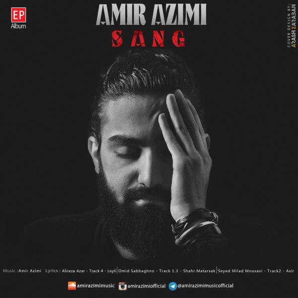 Amir Azimi - Leyli