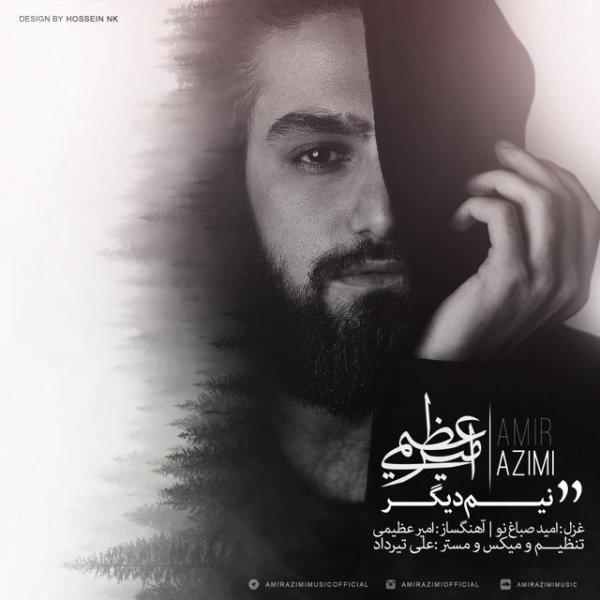 Amir Azimi - Nime Digar