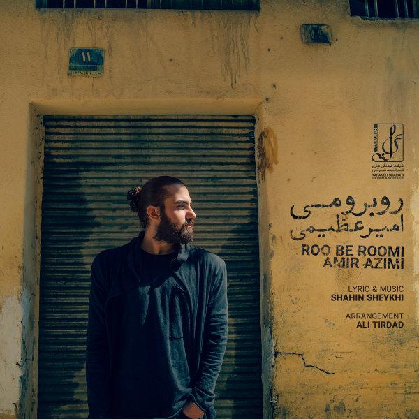 Amir Azimi - Roo Be Roomi