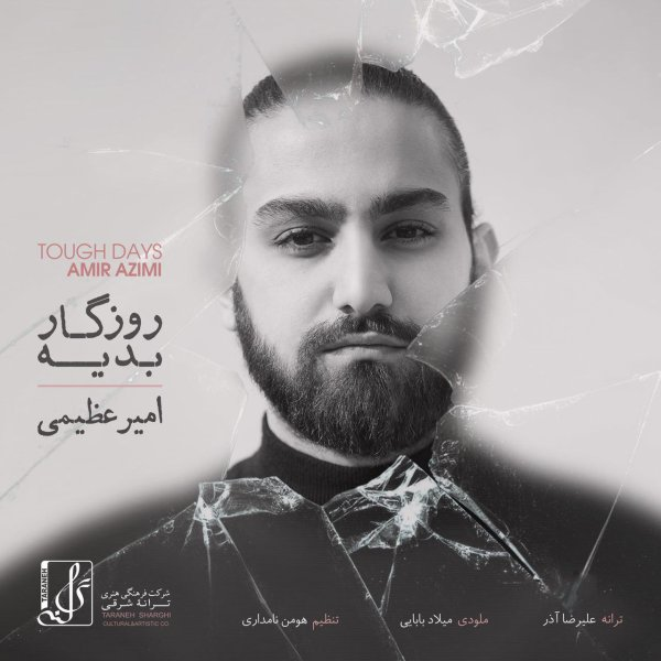 Amir Azimi - Roozegare Badie