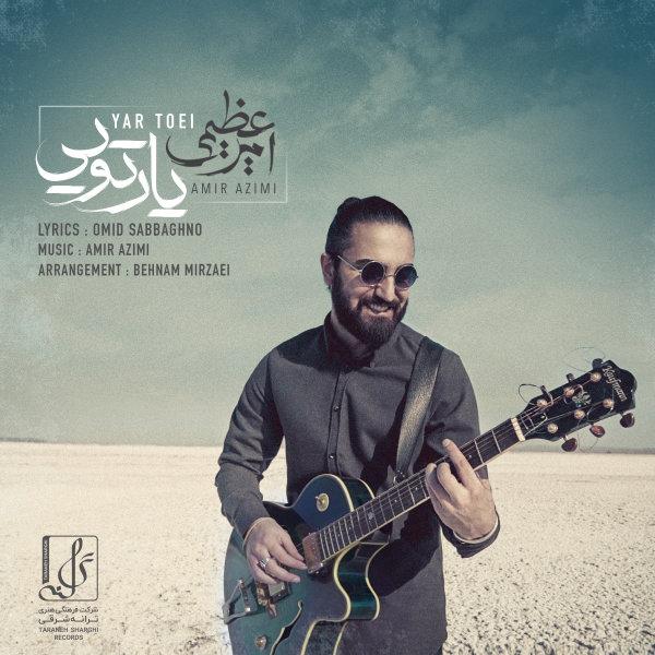 Amir Azimi - 'Yar Toei'