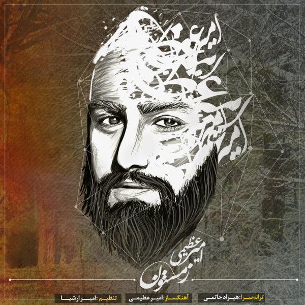 Amir Azimi - Zemestoon