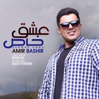 Amir Bashir - 'Eshghe Khas'