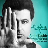 Amir Bashir - 'Ham Khooneh'