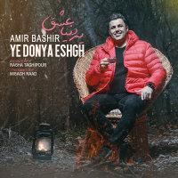 Amir Bashir - 'Ye Donya Eshgh'