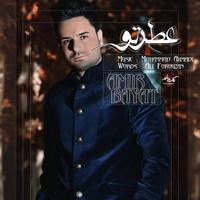 Amir Bayat - 'Atre To'