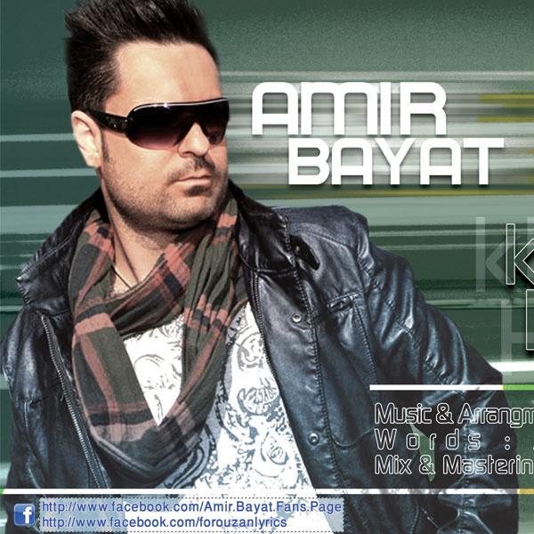Amir Bayat - Che Khoobe Halam