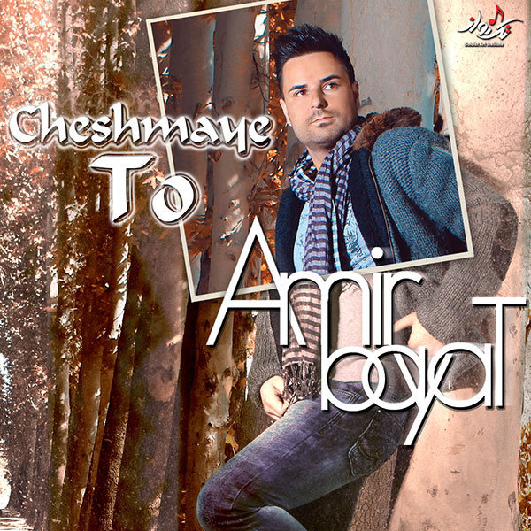 Amir Bayat - Cheshmaye To