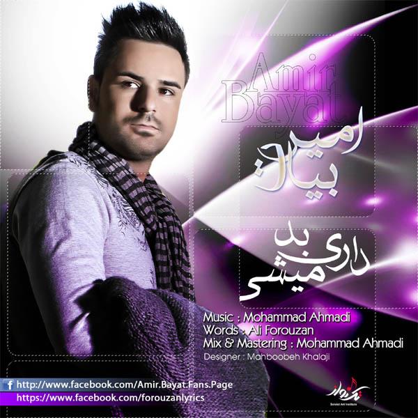 Amir Bayat - Dari Bad Mishi