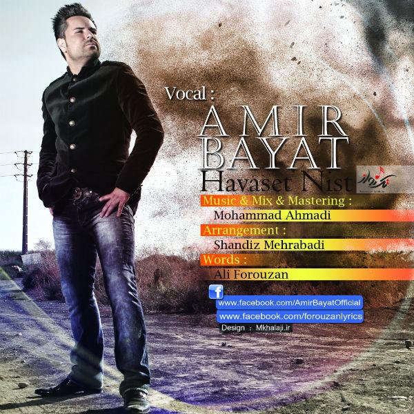 Amir Bayat - 'Havaset Nist'