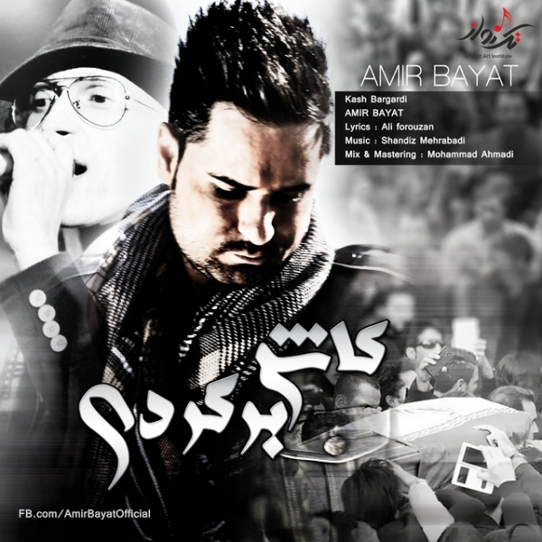 Amir Bayat - Kash Bargardi