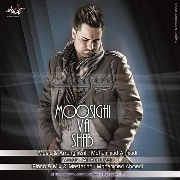Amir Bayat - Moosighi Va Shab