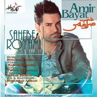 Amir Bayat - 'Sahebe Royami'