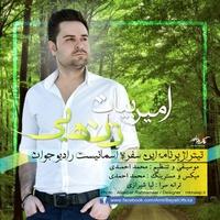 Amir Bayat - 'Tanhaie'