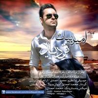 Amir Bayat - 'Tardid'