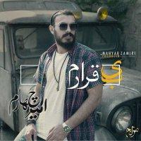 Amir Chaharom - 'Bighararam'