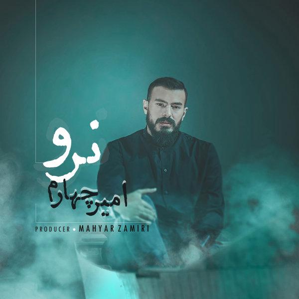 Amir Chaharom - 'Naro'