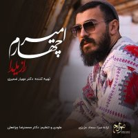 Amir Chaharom - 'Raaz Yalda'