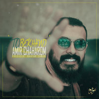 Amir Chaharom - 'To Bekhand'