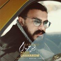 Amir Chaharom - 'Bargard'
