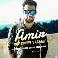 Amir - 'Che khube Vasami'