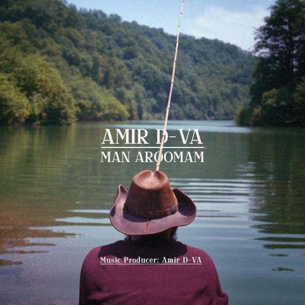 Amir D-va - 'Man Aroomam'