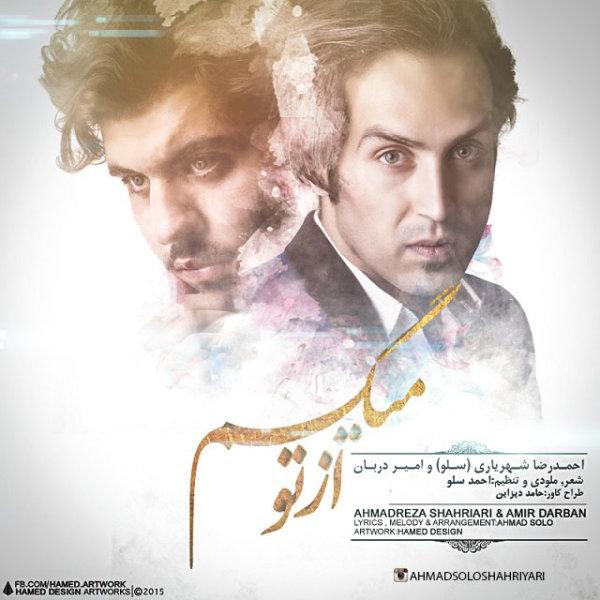Amir Darban - 'Az To Migam (Ft Ahmad Solo)'