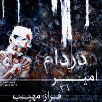 Amir - 'Dardam (Ft Faraz Mahib)'