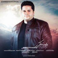 Amir Esfehani - 'Delbastegi'