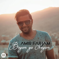 Amir Farjam - 'Begam Ya Nagam'