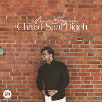 Amir Farjam - 'Chand Saal Digeh'