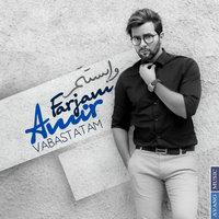 Amir Farjam - 'Vabastatam'