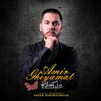 Amir Ghiyamat - 'Aleyke Salam'