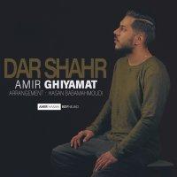 Amir Ghiyamat - 'Dar Shahr'